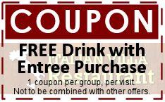coupon-freedrinkwentree